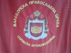 kicevo-2014-20