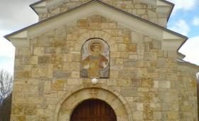 Кнежински манастир Свети Ѓорѓија