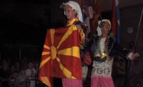 8-ми меѓународен детски фолклорен фестивал