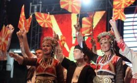 Македонија го прослави 21-от роденден!