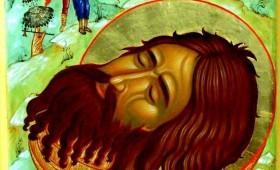 Отсекувањето на главата на Свети Јован Крстител