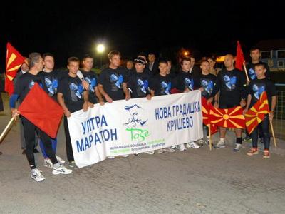Ќе се трча петтиот ултрамаратон за Тоше Проески Tose-proeski-maraton
