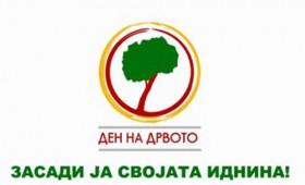 """Откаде ќе се поаѓа за """"Ден на Дрвото"""" во Кичево"""