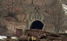 Денес се отвораат понудите за рудникот Тајмиште