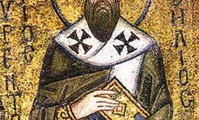 За многу години Свети Василиј Велики