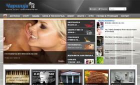 Чаршија.Мк – нов кичевски портал