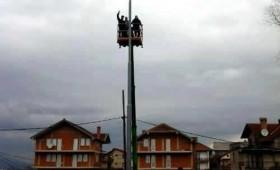 ФОТО: Во струшко Мислешево развеано македонското знаме