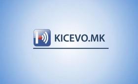 www.Kicevo.Mk започнува да издава рекламен простор