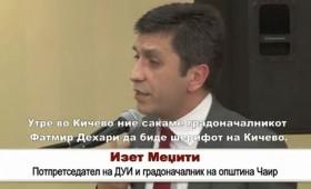 ВИДЕО: Меџити го сака Кичево во етничка Албанија, а Дехари да бил шериф на градот