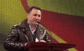 Груевски: Да продолжиме да градиме, да создаваме насекаде и да се помагаме