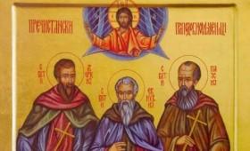 Годишнина од пострадувањето на Пречистанските Преподобнномаченици