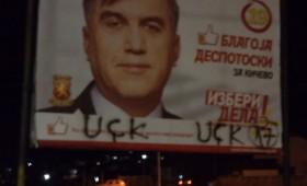 ФОТО: Урнат билборд на кандидатот Деспотоски и уште неколку уништени