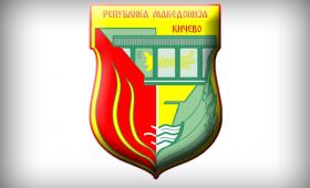Дознајте кои се советниците на заедничката советничка листа за Кичево