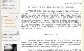 Потврдено, Кичевчани ќе гласаат за една заедничка граѓанска листа за советници
