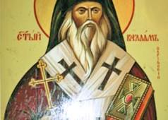 Убиството на охридскиот архиепископ Варлаам во Велес