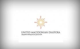 Обединетата Македонска Дијаспора реагира на шпекулациите од ДУИ