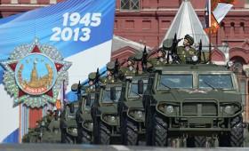 """ФОТО + ВИДЕО: Моќно – Воената парада во Москва по повод """"Денот на победата"""""""