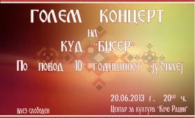 Јубилеен концерт на КУД Бисер – Кичево