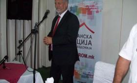 Иницијативен одбор на ГРОМ за Кичево