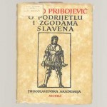 Александар Македонски и Цар Самуил зборувале на ист јазик?