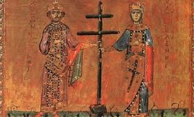 Денес е Св. Цар Константин и Царица Елена