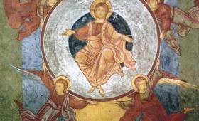 Денес е Вознесение Христово (Спасовден)