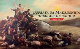 Организиран автобуски превоз од Кичево, М. Брод, Дебарца, Демир Хисар за Крушево на Илинден