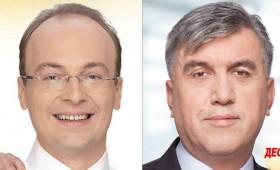Двајца кичевчани во новиот состав на Извршниот комитет на ВМРО-ДПМНЕ