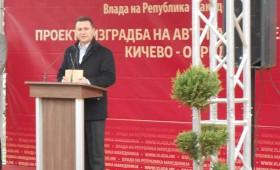 Започна изградбата на автопатот Кичево-Охрид – најголема инфраструктурна инвестиција (ФОТОГАЛЕРИЈА)