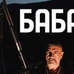Кичевскиот филм