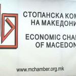 Кичевските бизнисмени информирани за кредитните линии на МБПР и ФИТР