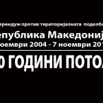 10 години од неуспешниот Референдум против срамната територијална поделба