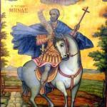 Денеска е Св. великомаченик Мино