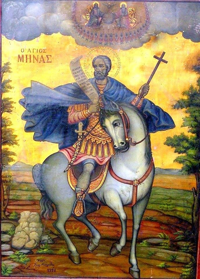 Sv. Mino
