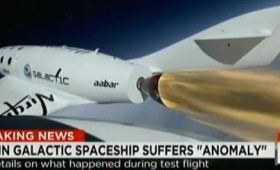 """Експлодира вселенскиот брод за туристи на """"Вирџин Галактик"""" (ВИДЕО)"""