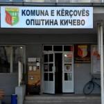 Општина Кичево нема пари за греење, ама има за нови вработувања во училиштата