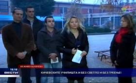 Кичевчани за Кичево: Неправилното распределување на блок дотациите предизвика колапс во наставата во кичевските училишта (видео)