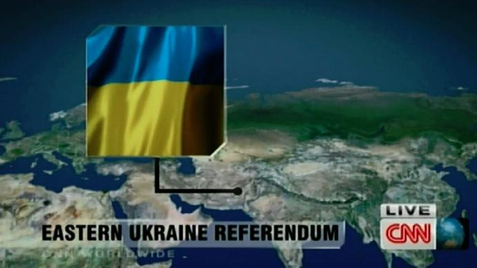 ukraine-pakistan-cnn-mistake.si
