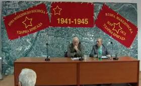 Одбележување на 71-годишнината од формирањето на Првата Македонско-косовска ударна бригада