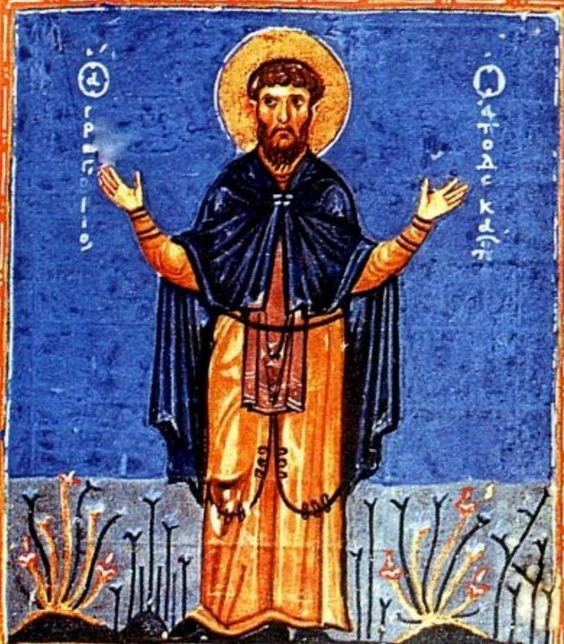Преподобен Григориј Декаполит