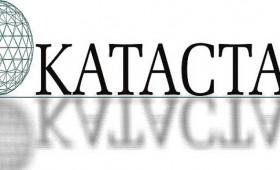 Шалтерите на Катастарот денес ќе работат до 19 часот