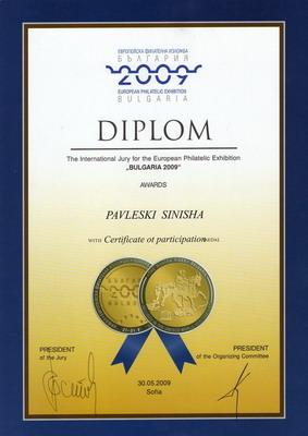 Diploma Bugarija-s