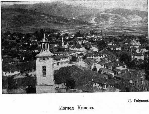 Kicevo panorama2