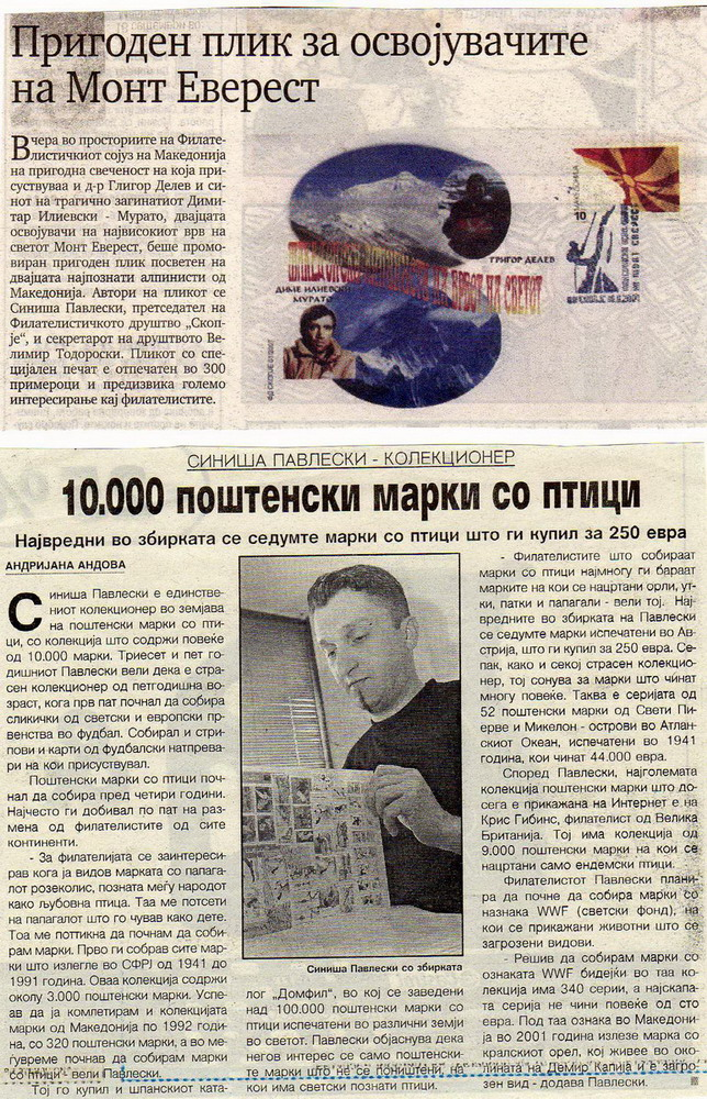Mont Everest i 10000 ptici Dnevnik