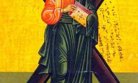 Денеска е Св. апостол Андреј Првоповикан