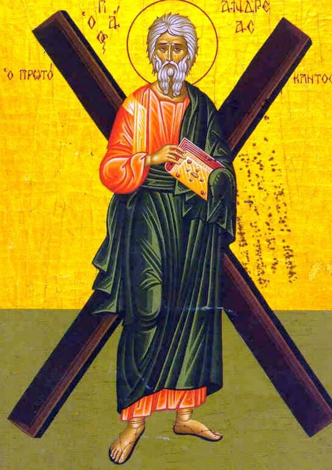 Sv Apostol Andrej