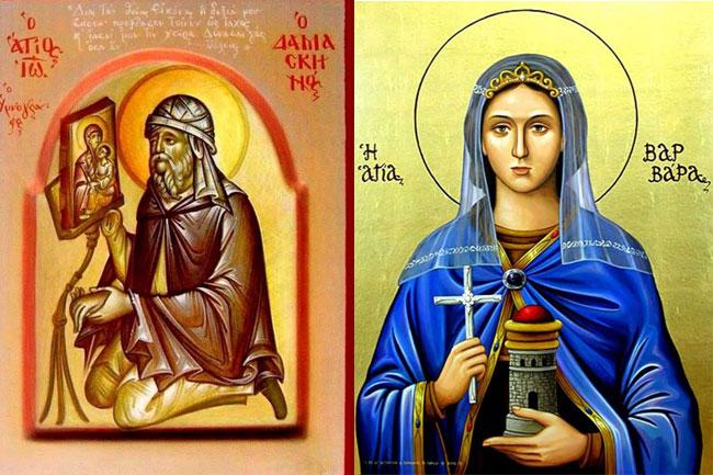 Sv-Jovan-Damaskin-Sv-Varvar