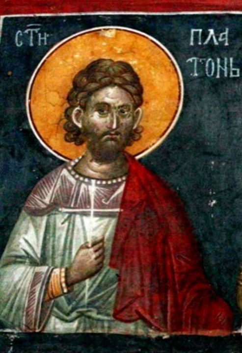Sv Platon