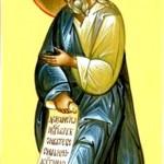 Денеска е Св. пророк Софониј