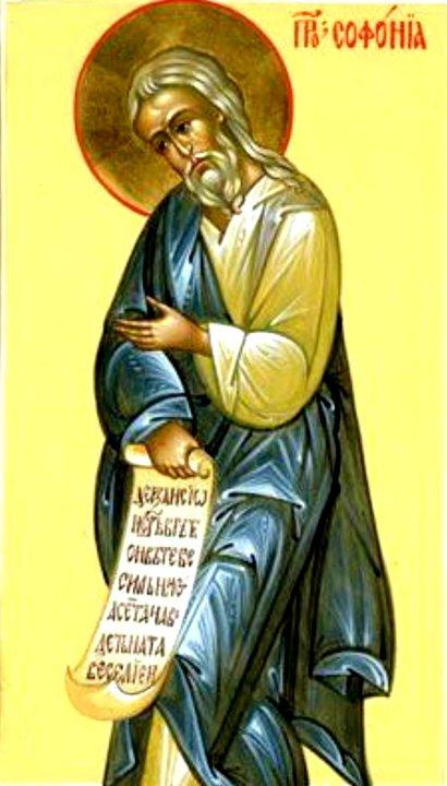 Sv Prorok Sofronij
